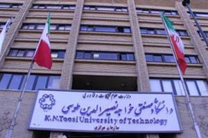 وبسايت دانشگاه صنعتي خواجه نصيرالدين طوسي جزو 13 وبسايت برتر دانشگاه هاي ايران