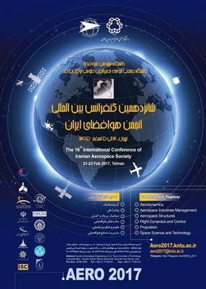 ارائه 450 مقاله برگزيده درشانزدهمين كنفرانس بين المللي هوافضاي ايران